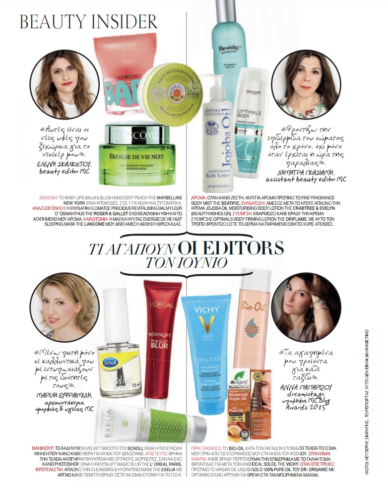Dreamista in Marie Claire