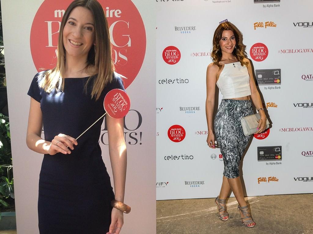 Στο lunch γνωριμίας αριστερά και στην τελετή απονομής των marie claire blog awards δεξιά