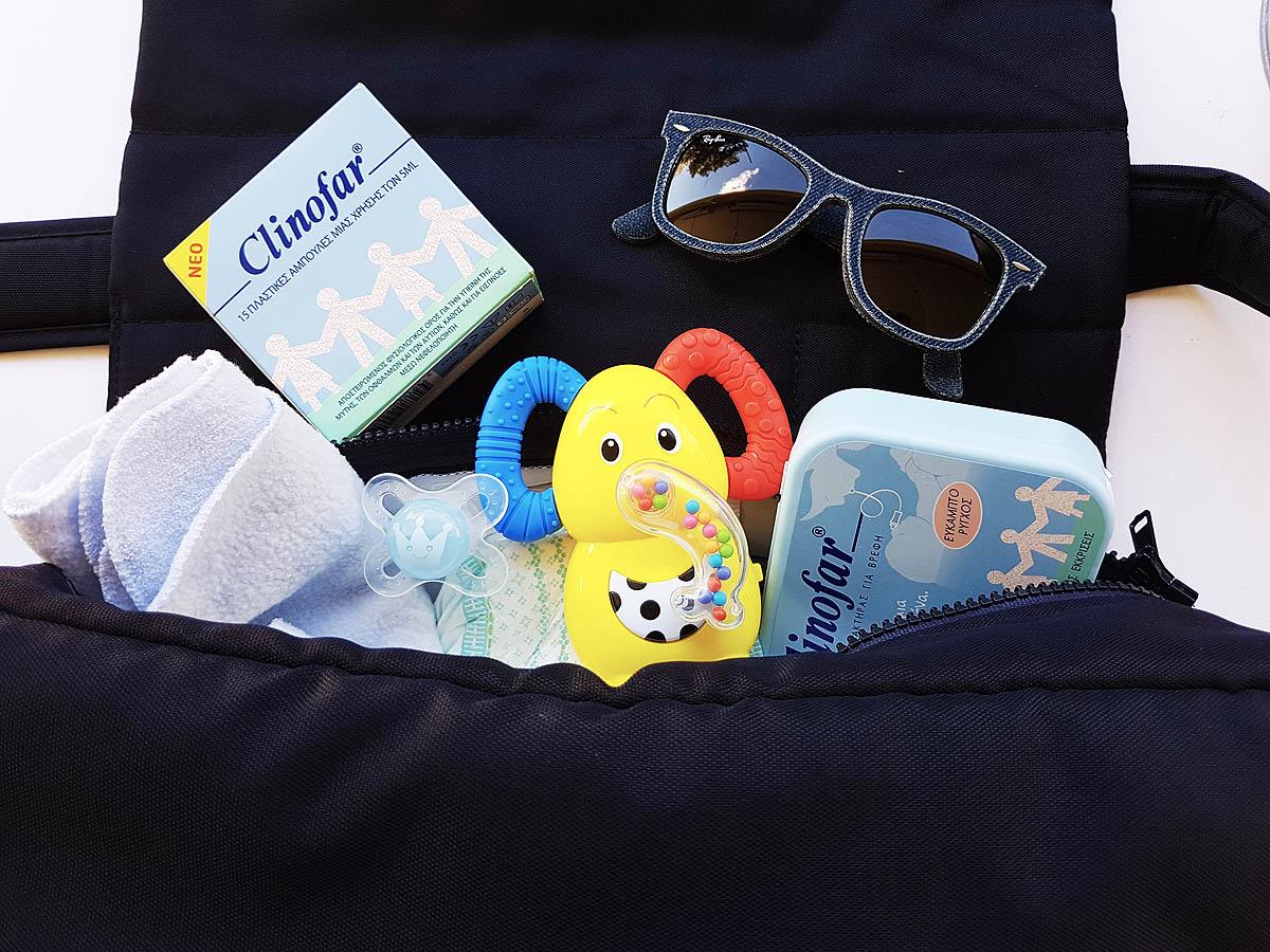 Packing Tips: Διήμερο με Δίδυμα Βρέφη