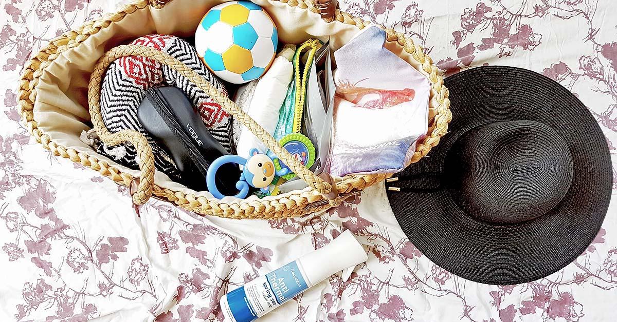 Beach Essentials για Διδυμογονείς