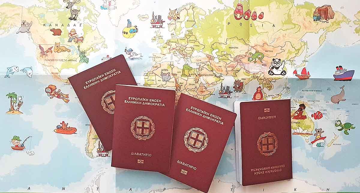 Έκδοση Διαβατηρίου Για Μικρά Παιδιά: </br>Όλα Όσα Θέλετε Να Ξέρετε
