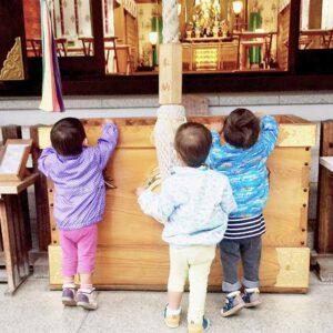 Tαξίδια Με Νήπια: Τόκυο Με την Wisteria