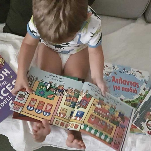 Τα αγαπημένα μας παιδικά ταξιδιωτικά βιβλία